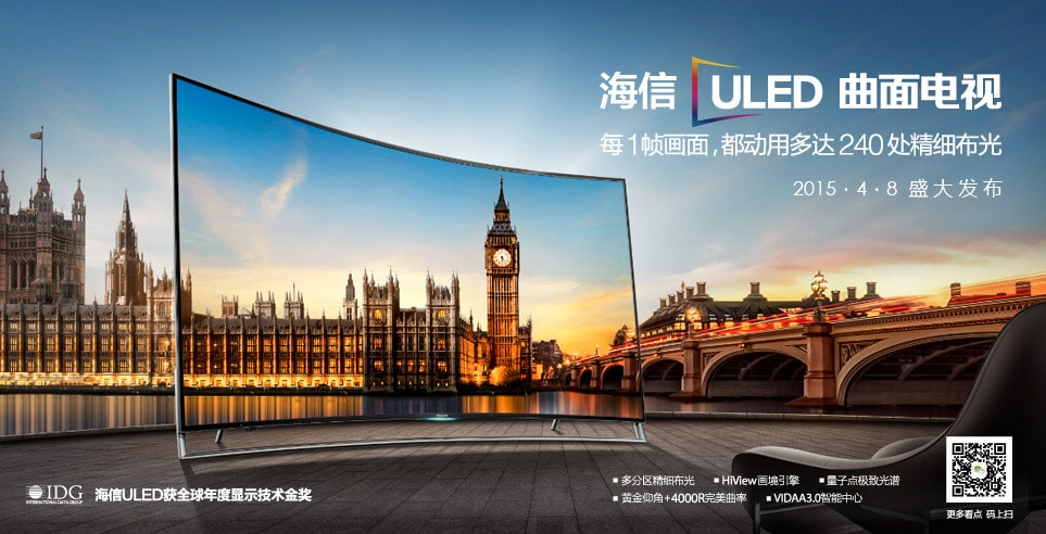 Uled 20 Hisense 65xt910 4k Tv Mit 65 Zoll Im Curved Design