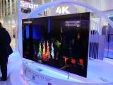 Changhong CHiQ 3 4K-Fernseher & 8K-TV werden auf der IFA 2016 gezeigt