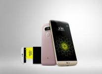 LG G5: LG hat das modulare Smartphone auf dem MWC enthüllt