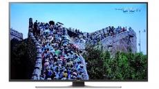 Samsung JU6450: Neue 4K-Modelle mit Betriebssystem Tizen