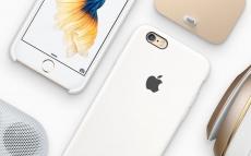 iPhone 7 Plus mit 3.100 mAh-Akku und 256 GB großem Speicher?