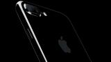 iOS 10.1-Beta ist da: Apple fügt Porträtmodus für iPhone 7 Plus hinzu